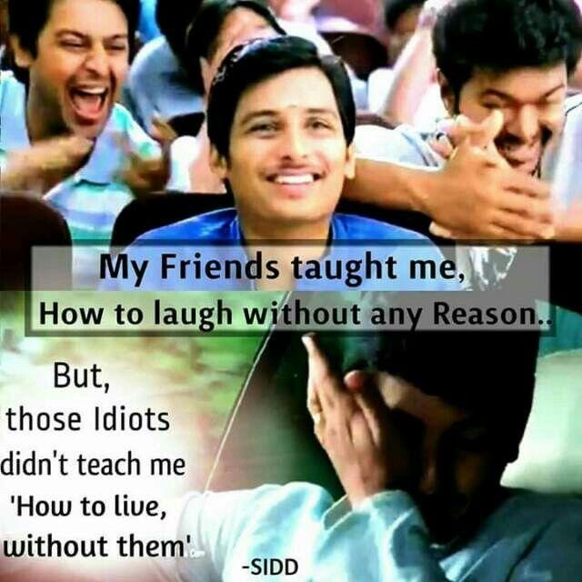 Yy hari u did not teach mee | Friends | Friendship quotes in