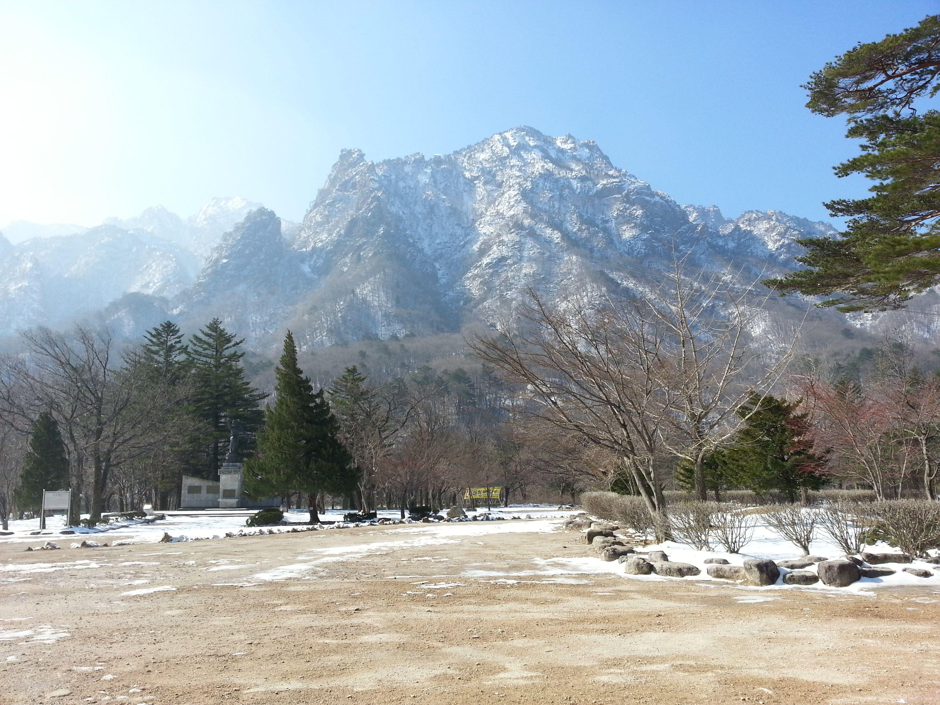 Day 5-Mt. Sorak View