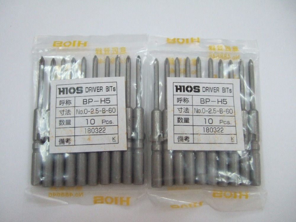 30 Know More 10 Pcs Hios Screwdriver Bit Bp H5 0 2 5 B 60 For Cross Slotted Screw Compatible With Hios El Electric Screwdriver Screwdriver Bits 10 Things