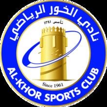 Al Khor Sports Club Sports Clubs Al Khor Club