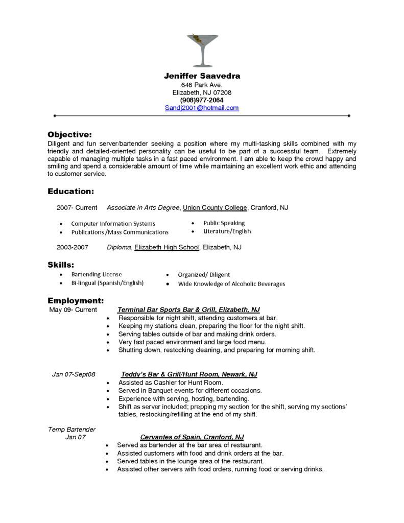 Resume Hostess Restaurant Server Sample Food Service Waitress Amp