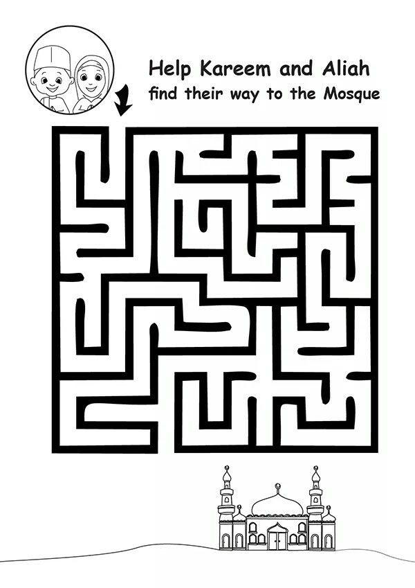 Maze Activities For Children Mainan Kakak Ramadan