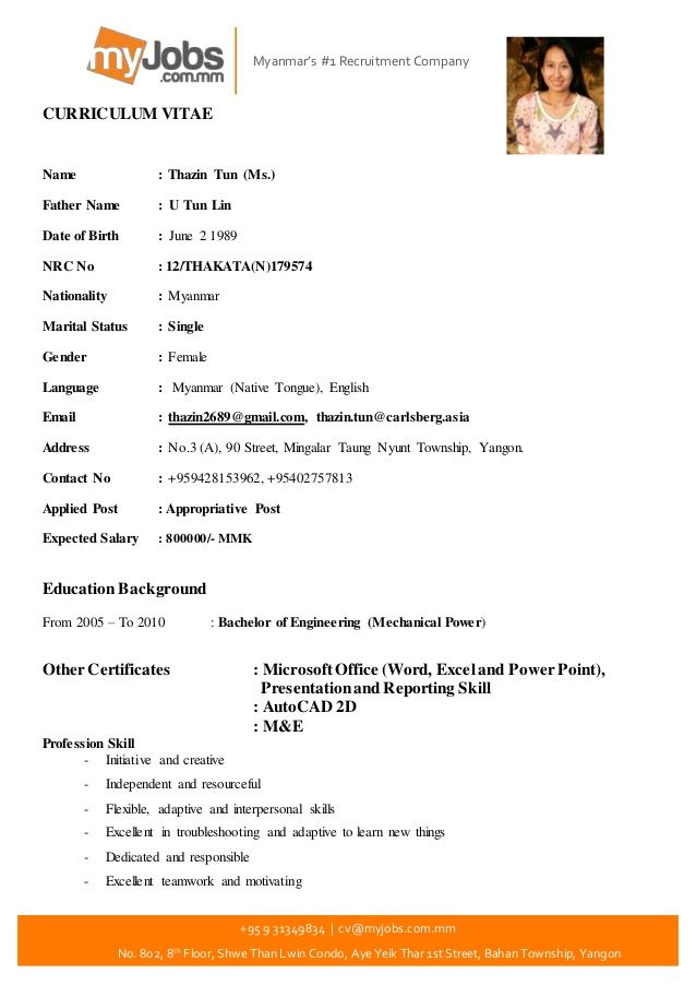 image result for english cv form