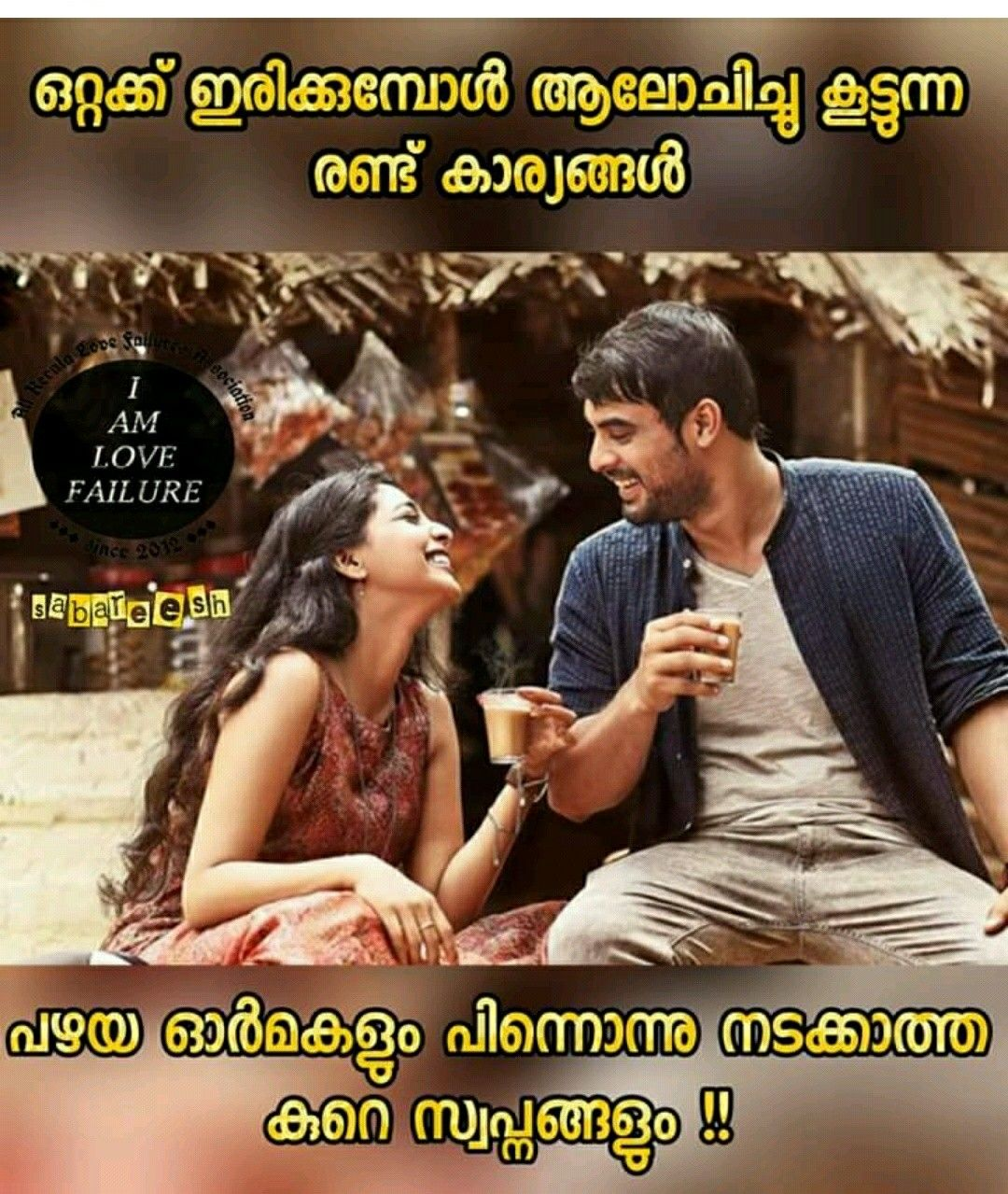 Pin by JAYASREE on for you | Malayalam quotes, Love ...