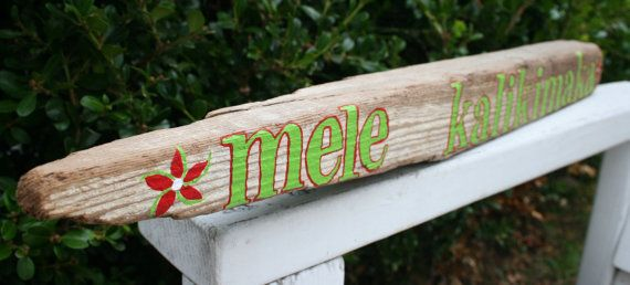 "Mele Kalikimaka (Hawaiian ""Merry Christmas"") Driftwood Decoration, Beach Home Decor on Etsy, $34.00"