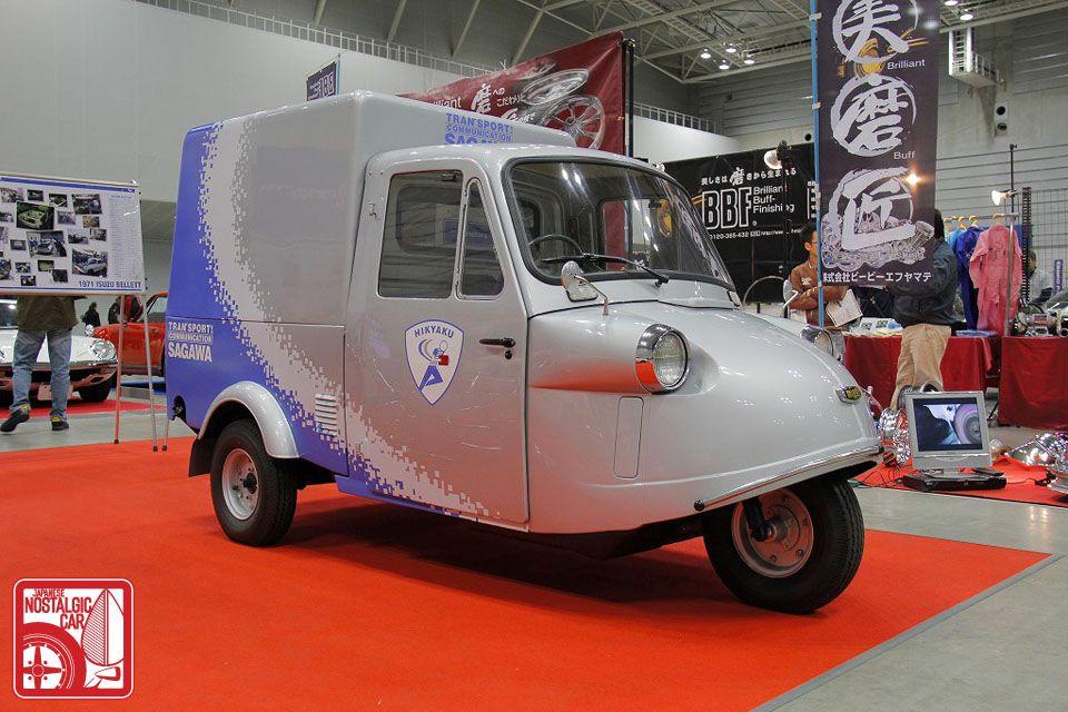Bemo Project おしゃれまとめの人気アイデア Pinterest Arief Adityawan S マイクロカー オート三輪 自動車