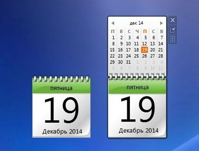 Pin by cp on BHL | Calendar widget, Desktop gadgets, Calendar