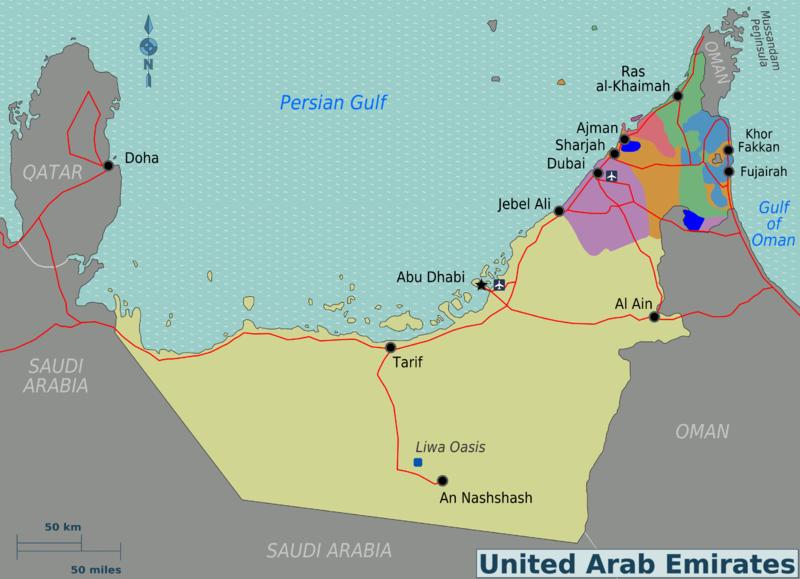 United Arab Emirates United Arab Emirates Emirates United Arab