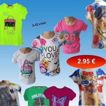 ff3b43ca564 Παιδικές μακό μπλούζες με στάμπα για κορίτσια σε διάφορα χρώματα ...