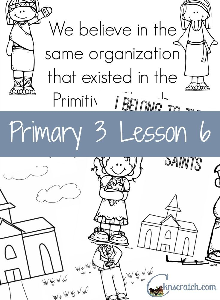 lesson 6 the restoration of christs church - Coloring Pages Primary Lessons
