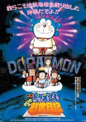 1458903 Doraemon Creacion Del Mundo Adan Y Eva