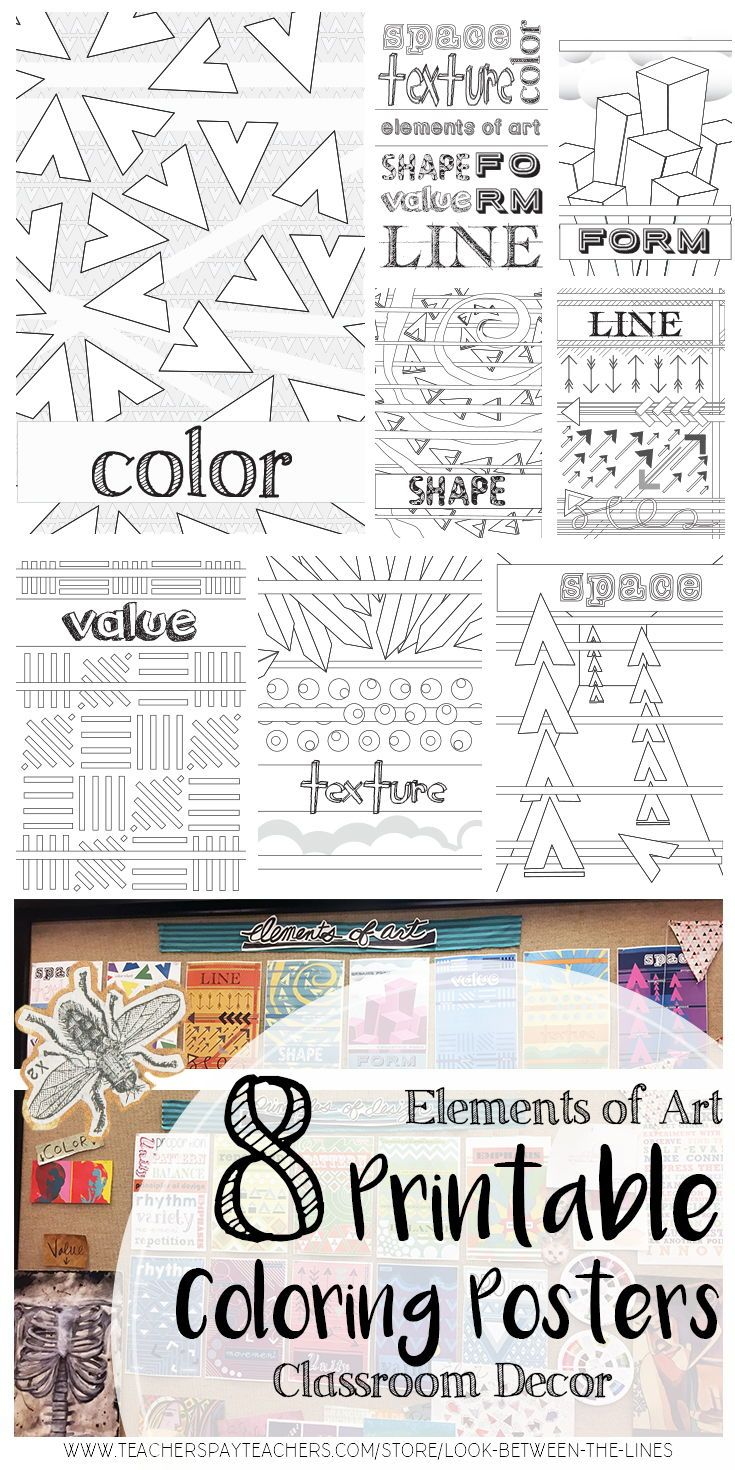 Elements of Art Coloring Book Posters and Worksheets for Visual Arts ...