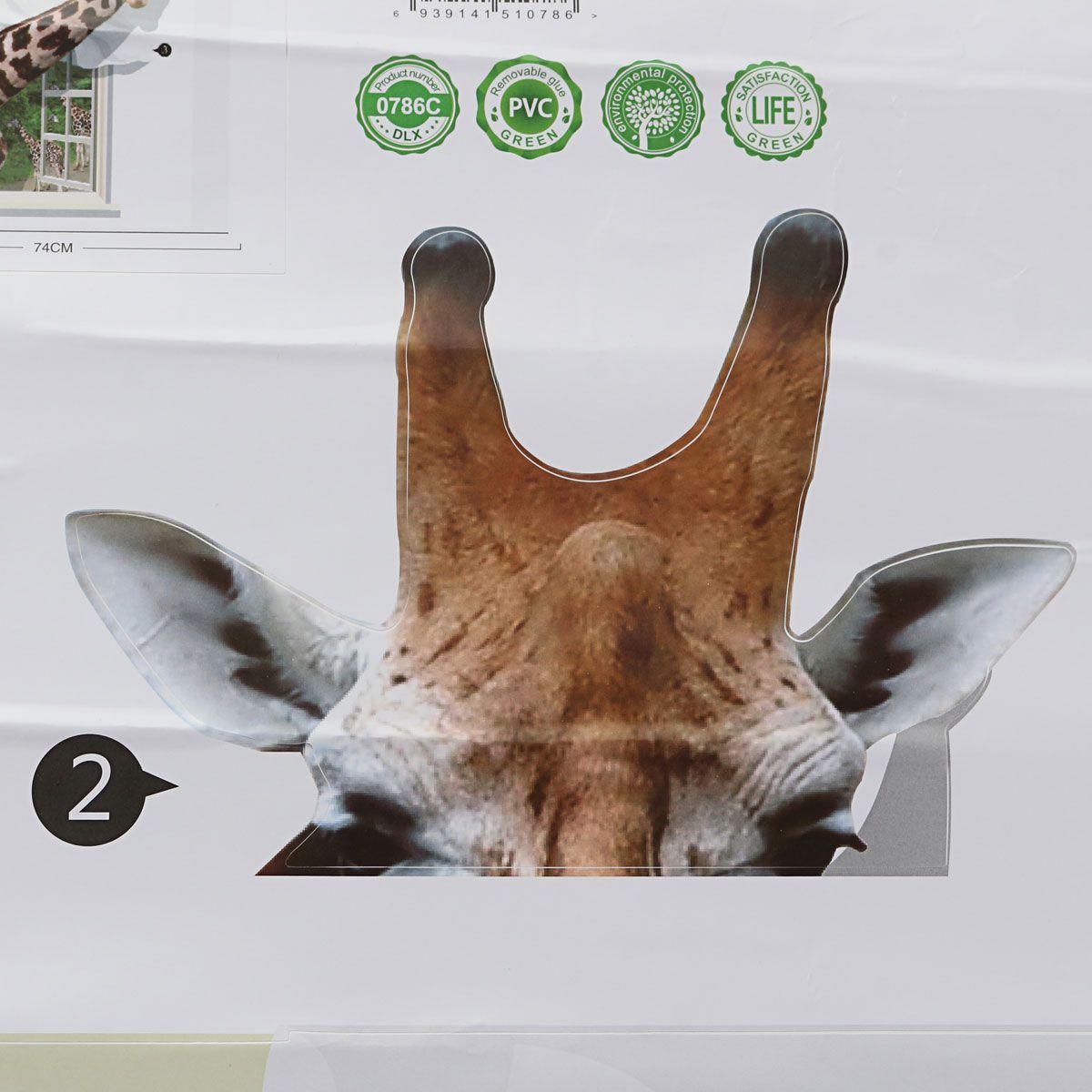 3D Lovely Giraffe Wall Sticker Decal Animal Wallpaper