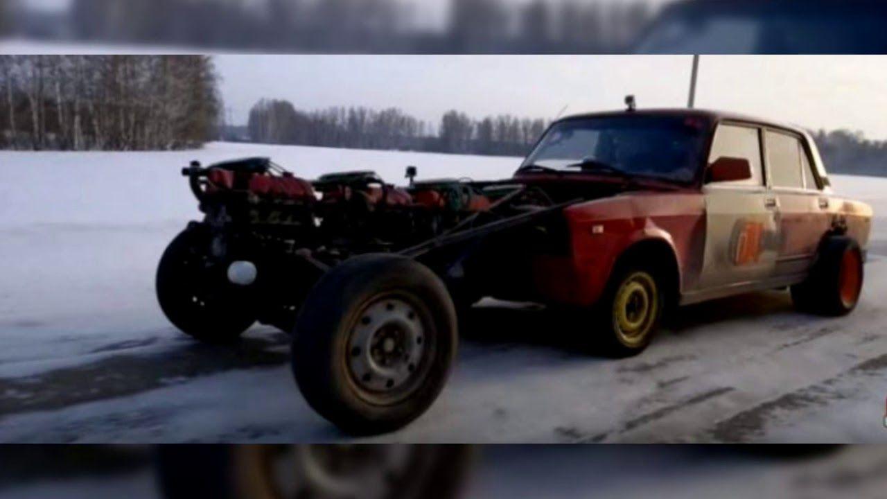 سيارة لادا معدلة بأربعة محركات 16 سلندر Antique Cars Vehicles Car