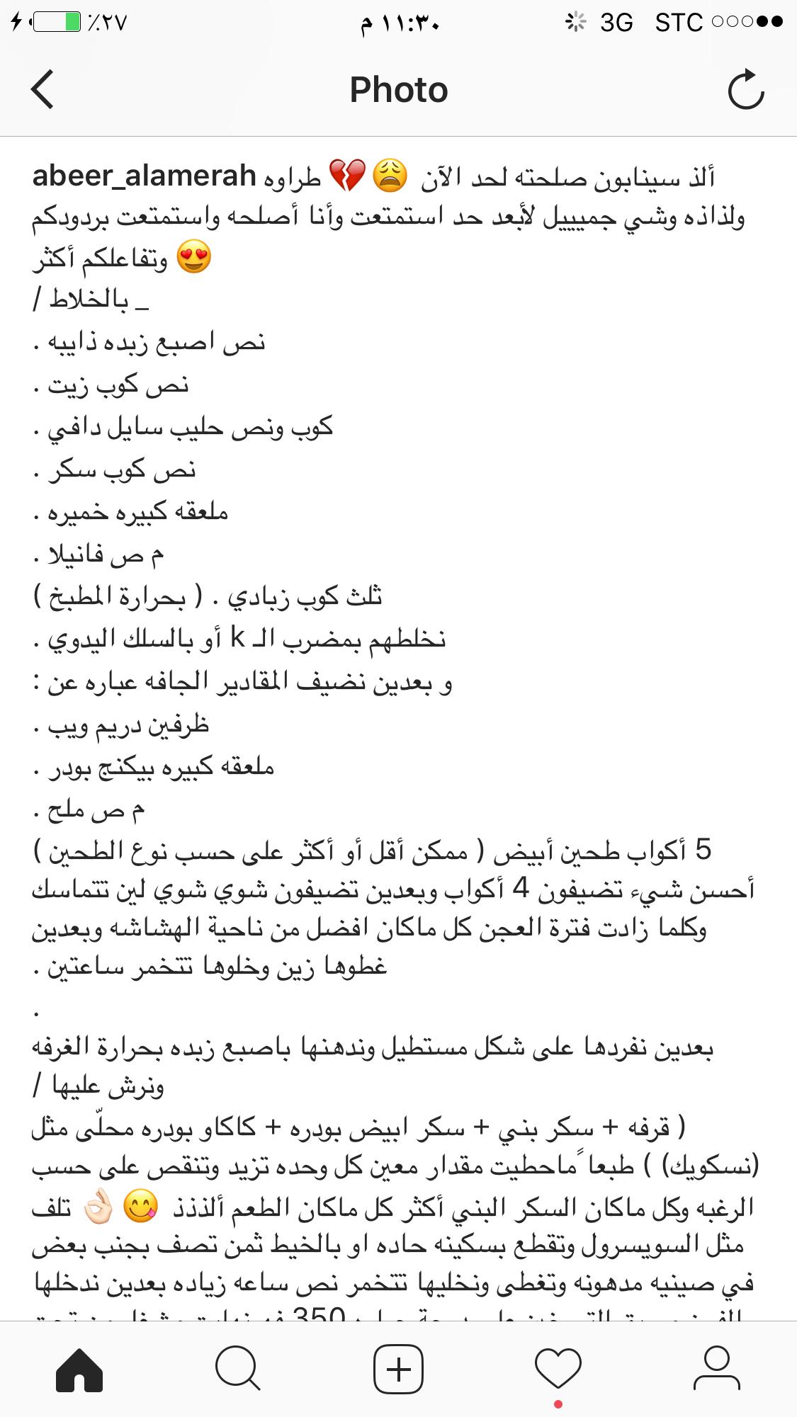 Nawal Berry نوال بري Mtv Lebanon May Chidiac Foundation Media Institute Facebook