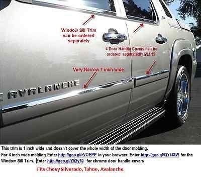2007 2013 Chevy Silverado 4 Door Stylish Mirror Finish Door