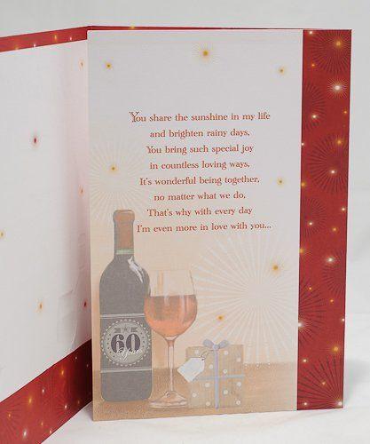 To My Darling Husband On Your 60th Birthday Card Beautiful Verse Three Fold Card Amazon Co Uk Kitchen H Birthday Verses 60th Birthday Cards 60th Birthday