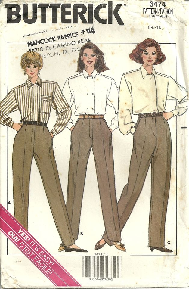 Butterick 3474 Classic High Waisted Pants Trousers Vintage Sewing ...