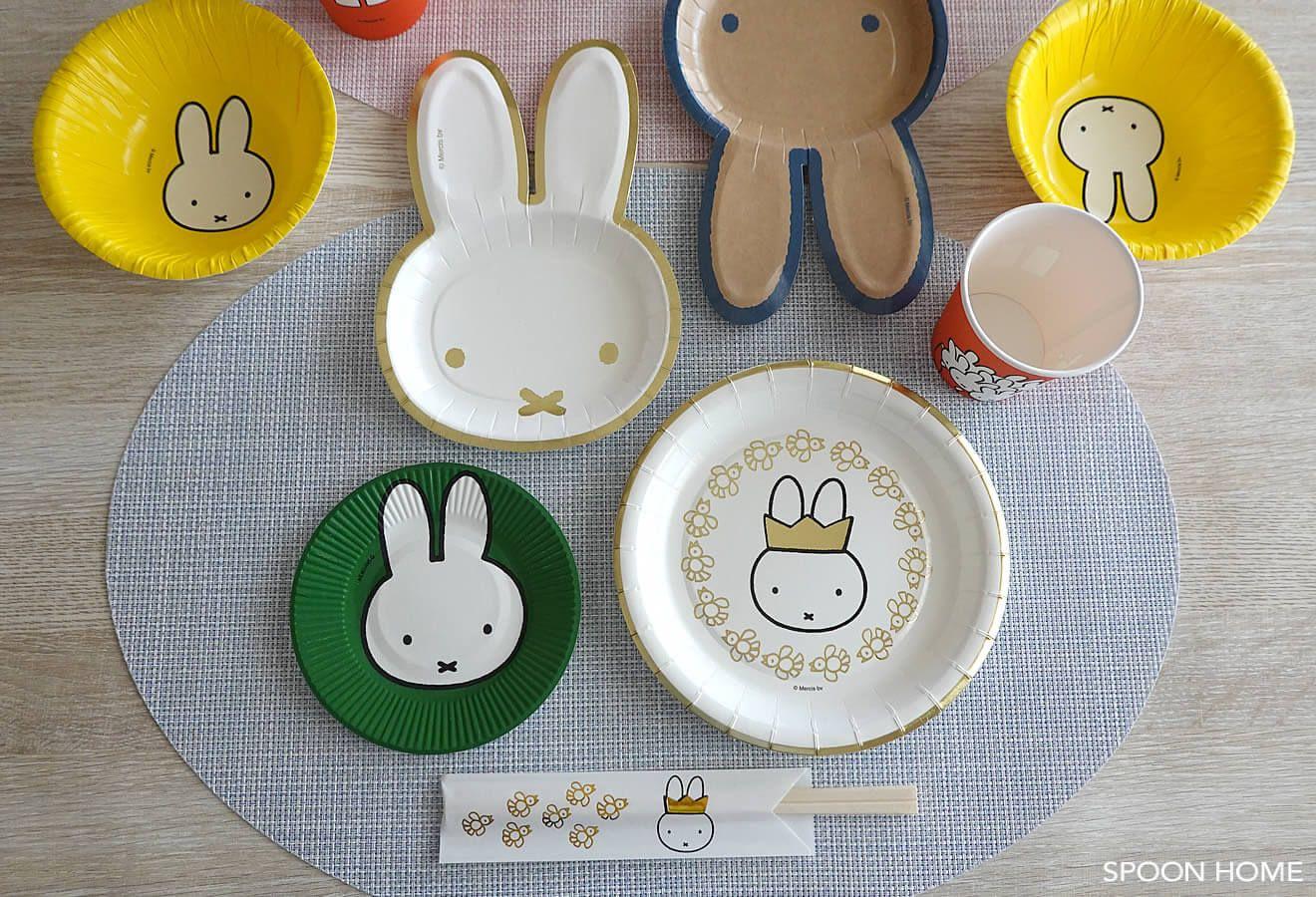 紙皿やアルミホイルが可愛い ダイソーのミッフィーコラボ商品と店舗在庫について 紙 皿 ダイソー アルミホイル