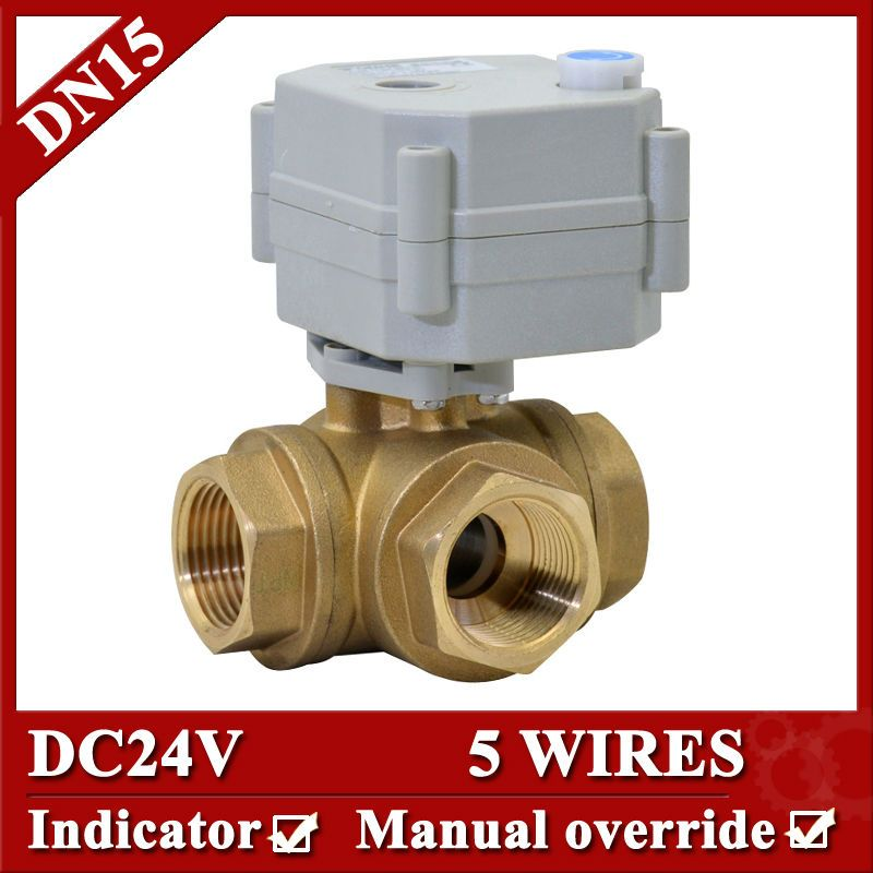 1 2 24vdc 3 Way Horizontal Motorized Ball Valve 5 Wires Dn15 Electric Ball Valve For Hot And Cold Water V Solar Heating System Solar Heating Electric Motor