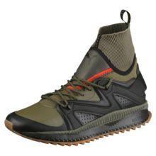 pretty nice f852f 393d0 TSUGI Kori Hi Men s Training Shoes Herren Puma Schuhe, Puma Turnschuhe,  Puma Schuhe,