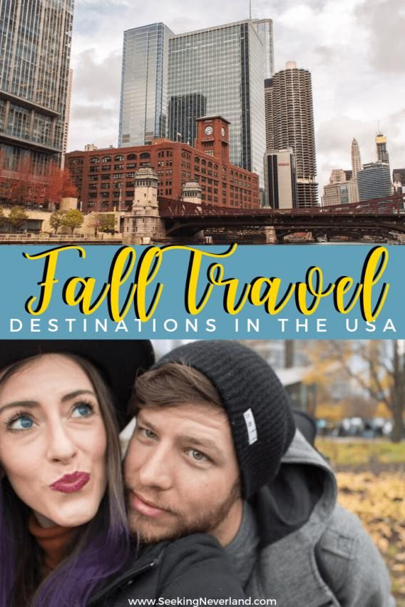 Fall Travel Destinations USA   This guide is the ying-yang of fall travel destinations around the USA. Hopefully by the end of this post you will have booked yourself on a fine fall getaway! #fallgetaways #usa #traveldestinations #travel #destinations #usa #travel #destinations