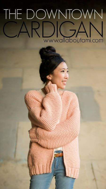 The Downtown Cardigan - All About Ami