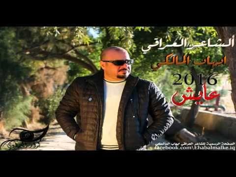 ايهاب المالكي عايش Mens Sunglasses Rayban Wayfarer Square Sunglass