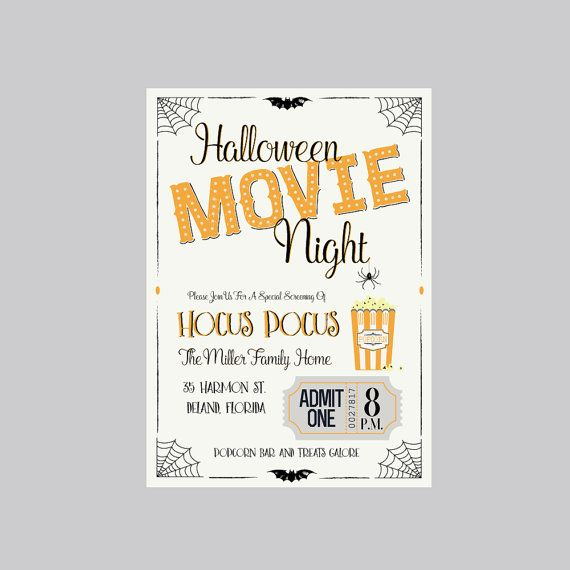 Halloween Movie Night DIY Printable Halloween By
