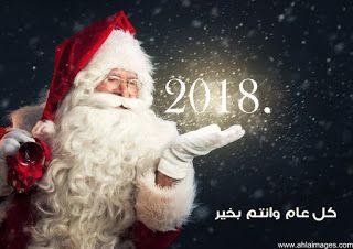 صور بابا نويل 2021 احلى صور بابا نويل بمناسبة الكريسماس Christmas Events Frozen Theme Christmas Ornaments