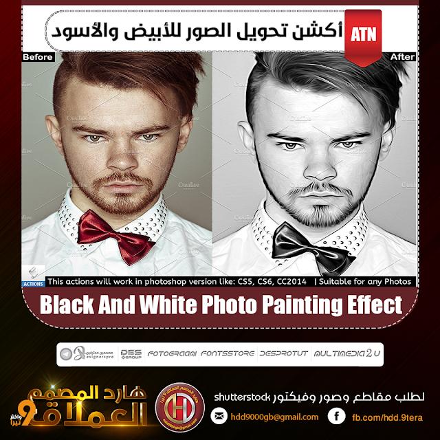 تحميل تأثير تحويل الصورة للأبيض والأسود Black White Photo Painting Effect مؤثر رائع لبرنامج الفوتوشوب يجعلك تستطيع تحوي Photo Black Photoshop Black And White