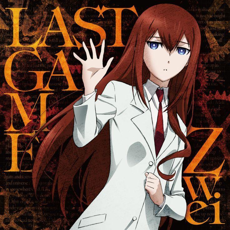 Zwei Last Game Steins Gate 0 Anime Steinsgate0 Steinsga
