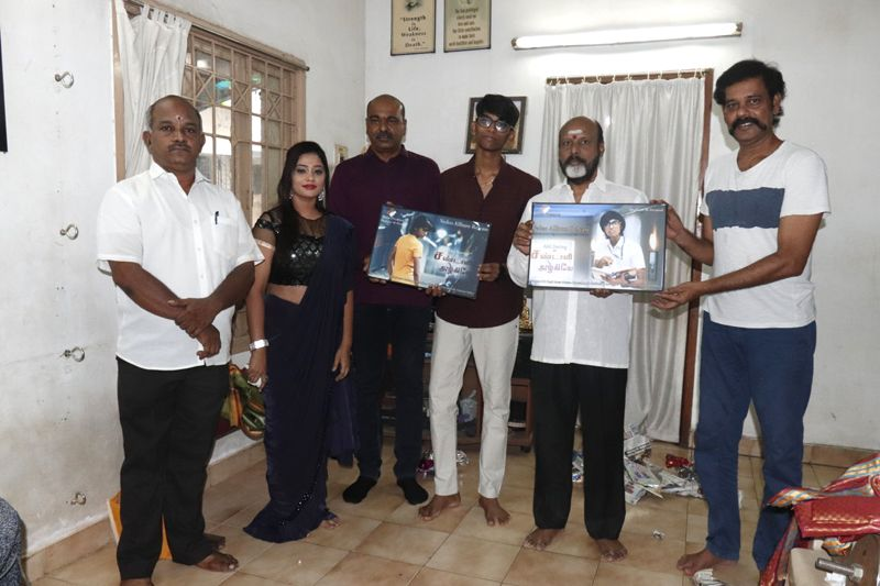 Actor Natty Launched Sandali Azhagiye Video Album