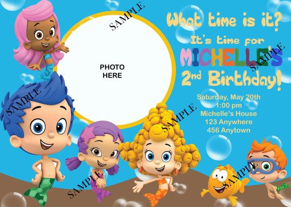 Bubble Guppies Bubble Guppies Birthday Bubble Guppies Party Birthday Invitations