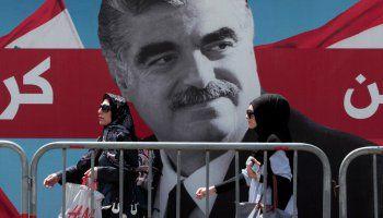 Saad Hariri: Irán debe dejar de entrometerse en los asuntos árabes