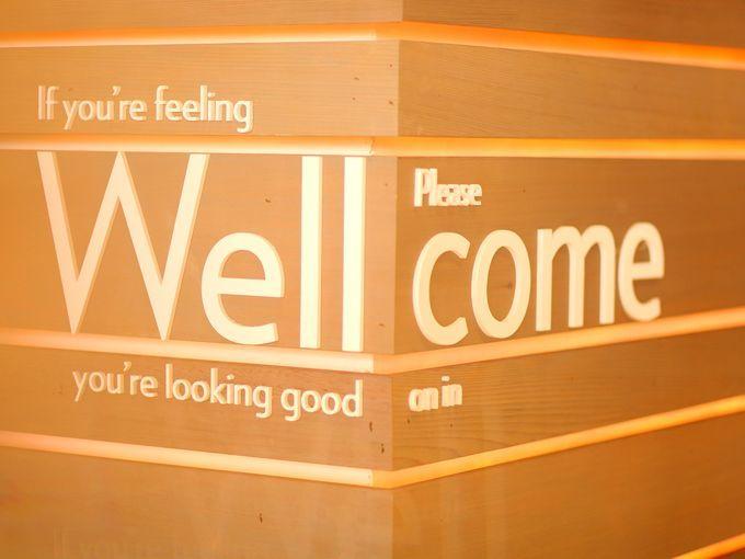 1386254319004 Even Hotels 12 Jpg 680 510 Pixels Wellness Hotel Wellness Intercontinental Hotels Group