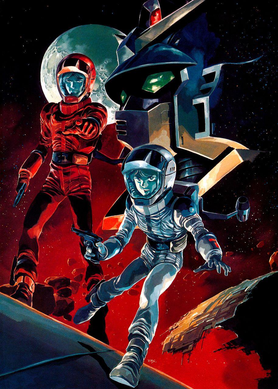 安彦良和10 Gundam art, Gundam, Gundam wallpapers