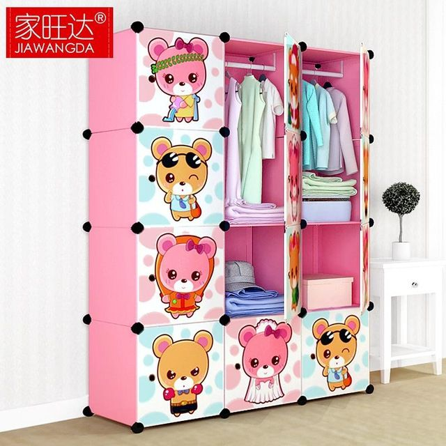Children Simple Wardrobe Combination Baby Storage Cabinet Cartoon Plastic Magic Piece Assembling Resin Folding Wa Baby Storage Baby Cupboard Baby Boy Crib Sets