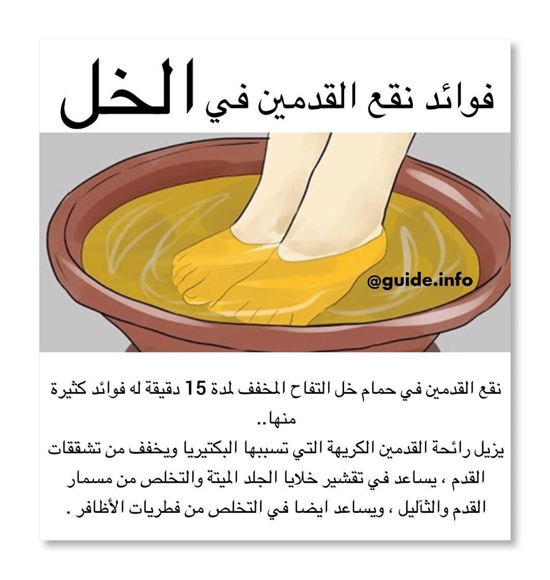 Pin By Marim Essam On علاج Pretty Skin Care Natural Skin Care Diy Skin Care Women