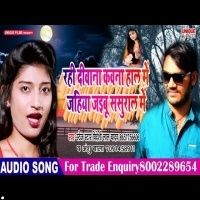 bideshi lal yadav new bhojpuri song 2019 download