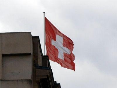 Studie: Schweiz das wettbewerbsfähigste Land der Welt - http://k.ht/2NC