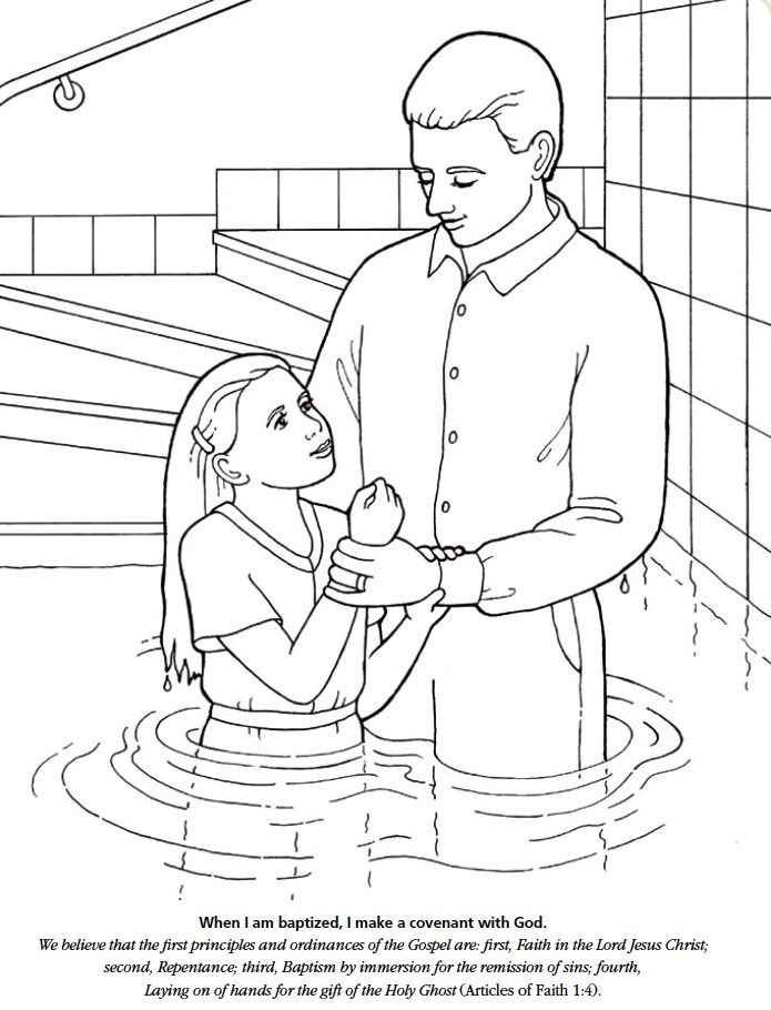 LDS Games - Color Time - Being Baptized Church Pinterest - new coloring pages girl games