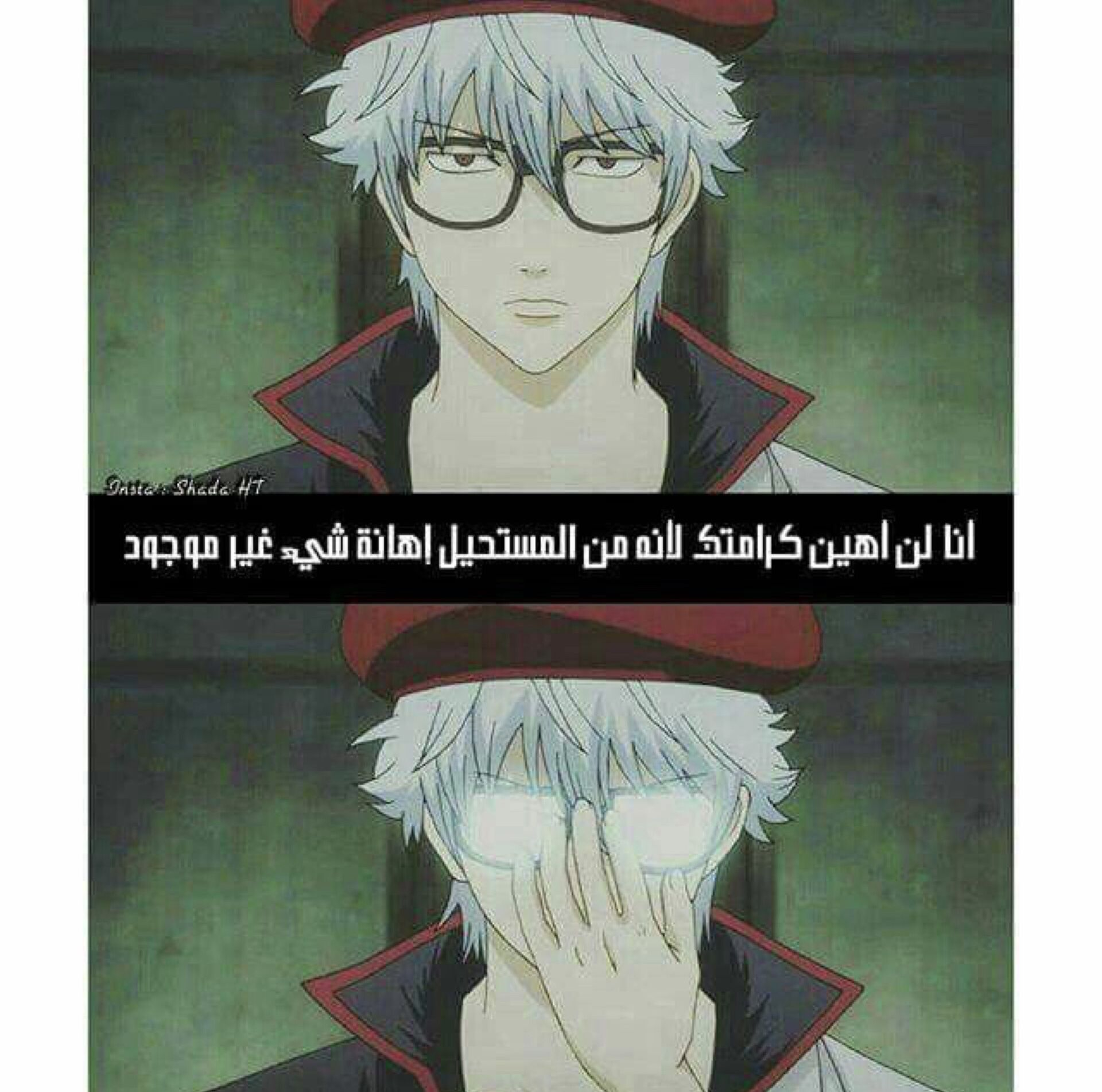 خخ ومن المستحيل له الوجود Funny Photo Memes Anime Funny Funny Picture Jokes