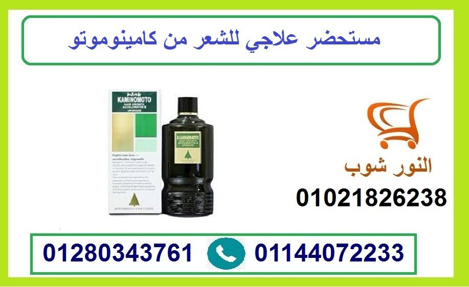 Pin By U R Queen Store On كولاجين Hydrate Skin Collagen Hydrolyzed Collagen