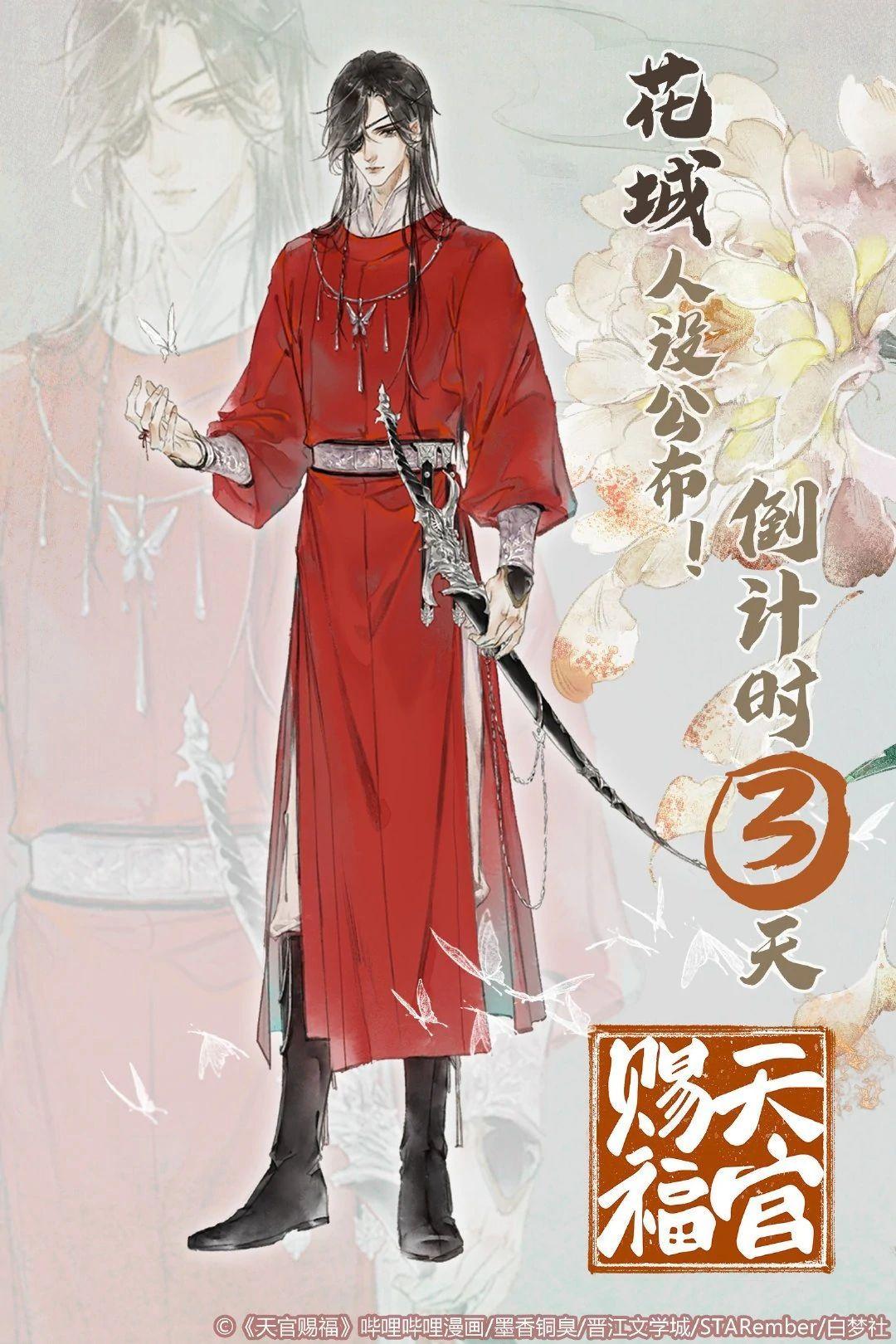 Pin di Shounen Ai