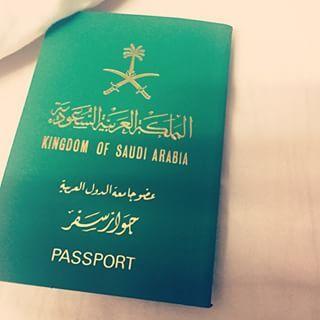 Saudi Arabia With Images Passport Traveling