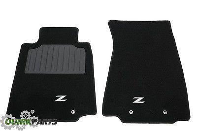 2009 2017 Nissan 370z Front Set Black Carpet Floor Mats Oem