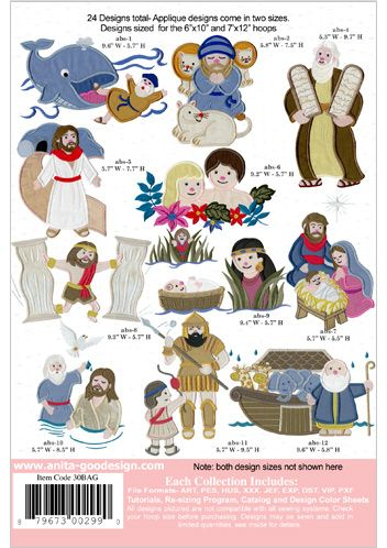ILLUSTRATED SCRIPTURES COLLECTION MACHINE EMBROIDERY DESIGNS ON CD OR USB