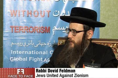 Ultra-Orthodox Rabbi, leader of Jews United Against Zionism