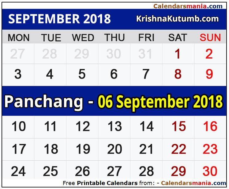 September 2018 Calendar Hindu Panchang With Images Calendar